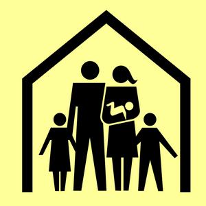 Субсидия многодетным семьям
