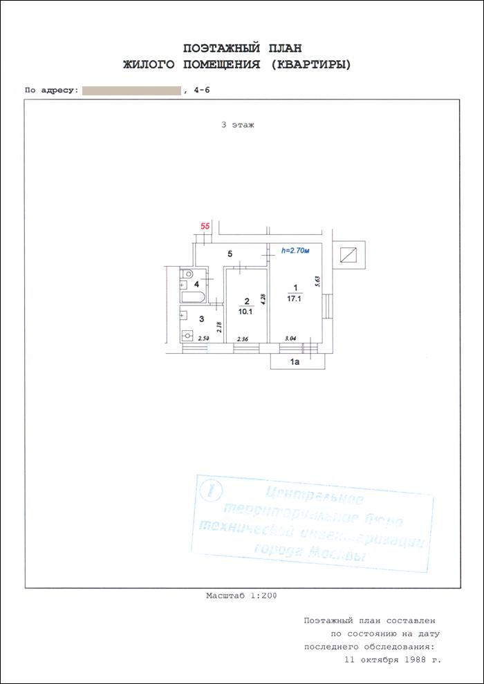 tehnicheskii_pasport_bti_1_4