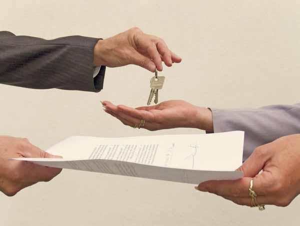 Передача недвижимости и ключей