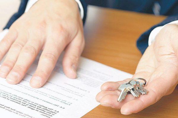 приготовить платить налог при сдачи в наем единственного жилья поролон, убедитесь