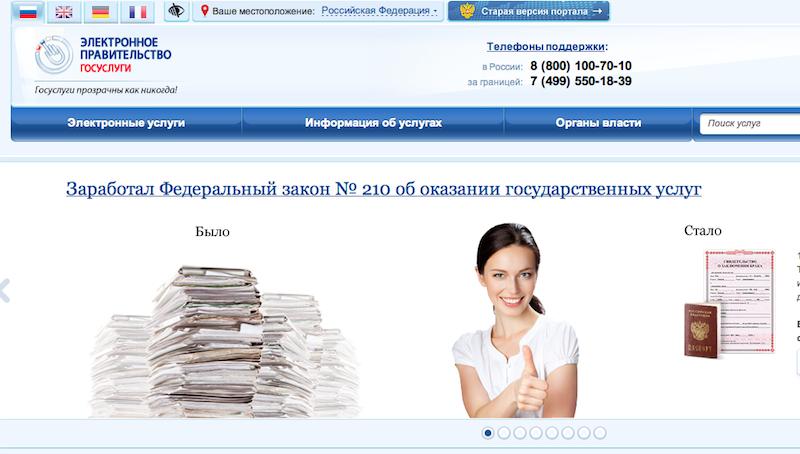 фото с сайта yugopolis.ru