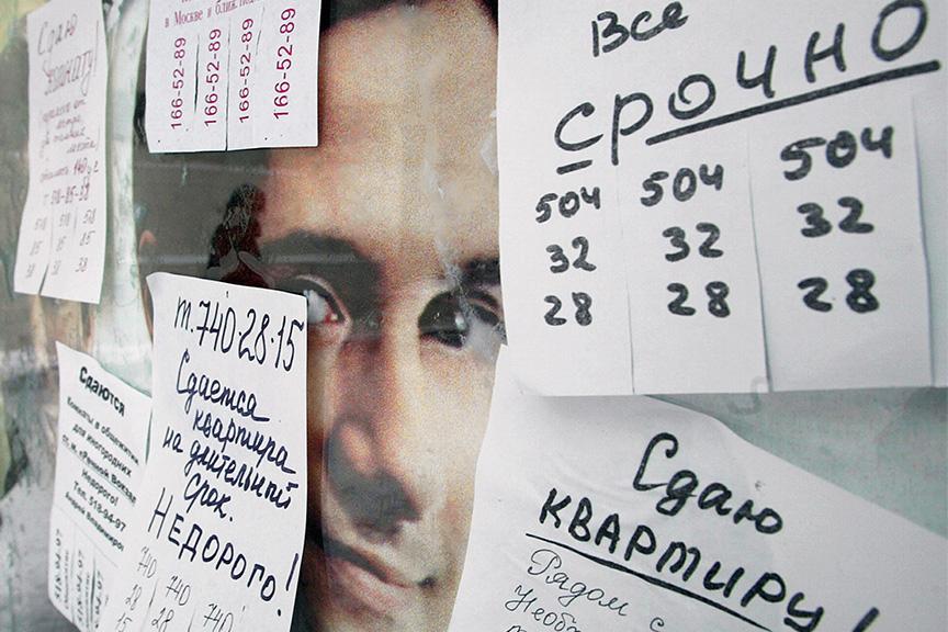 Фото с сайта mynedvizh.ru