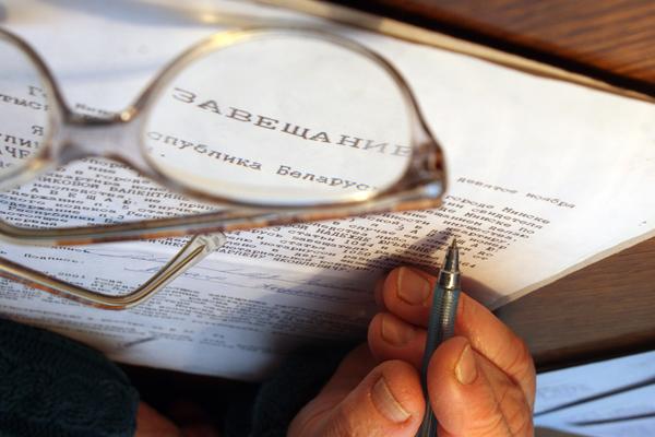 Фото с сайта texpertiza.ru