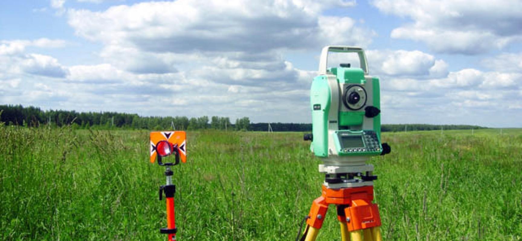 Фото с сайта 4geo.ru