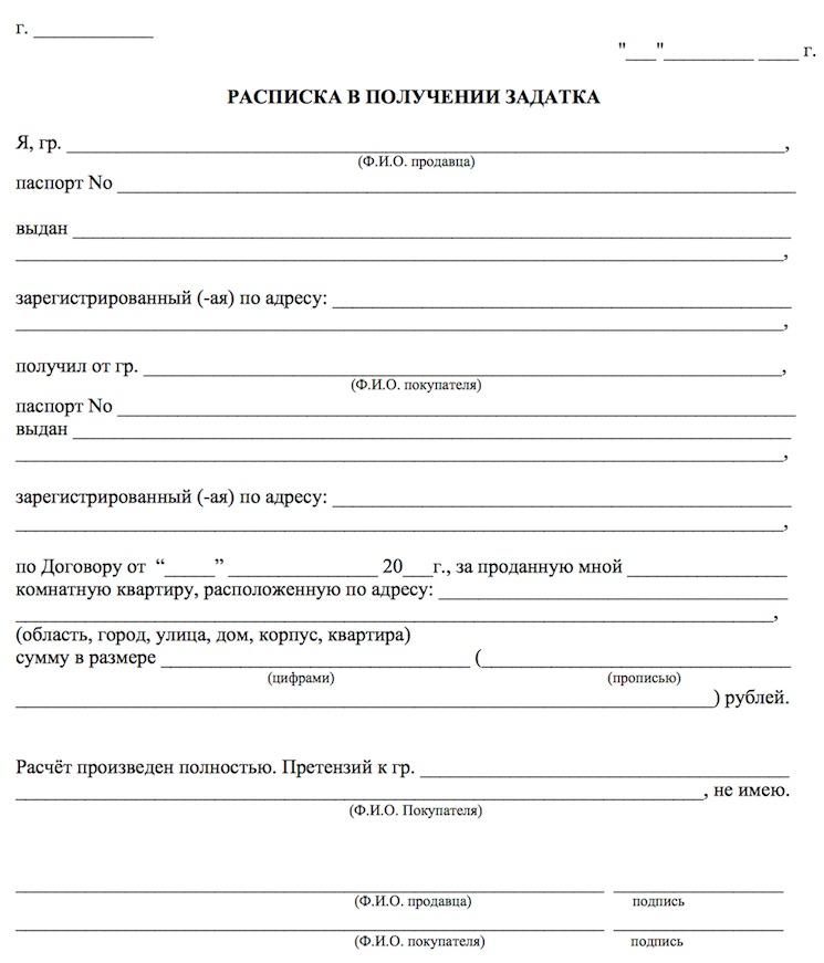 Фото с сайта www.papajurist.ru