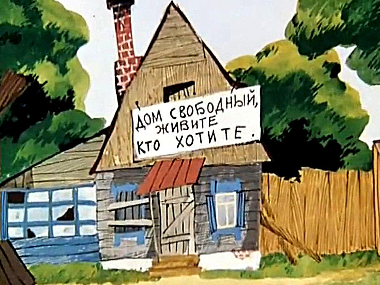 Фото с сайта sektor86.ru