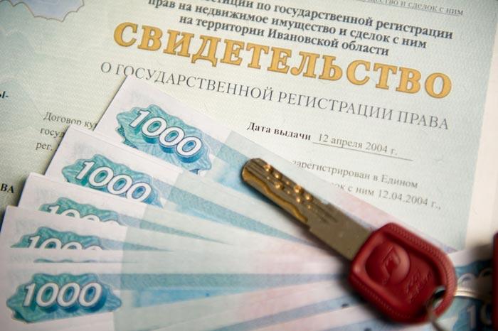 Фото с сайта o-nedvizhke.ru