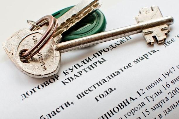 фото с сайта: www.kakprosto.ru