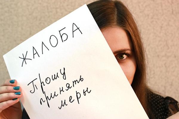 фото с сайта m.moe-belgorod.ru