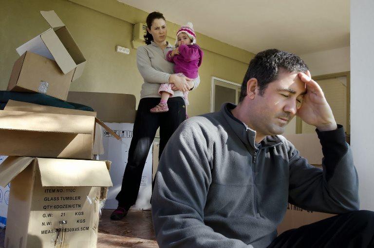 арест недвижимости за долги