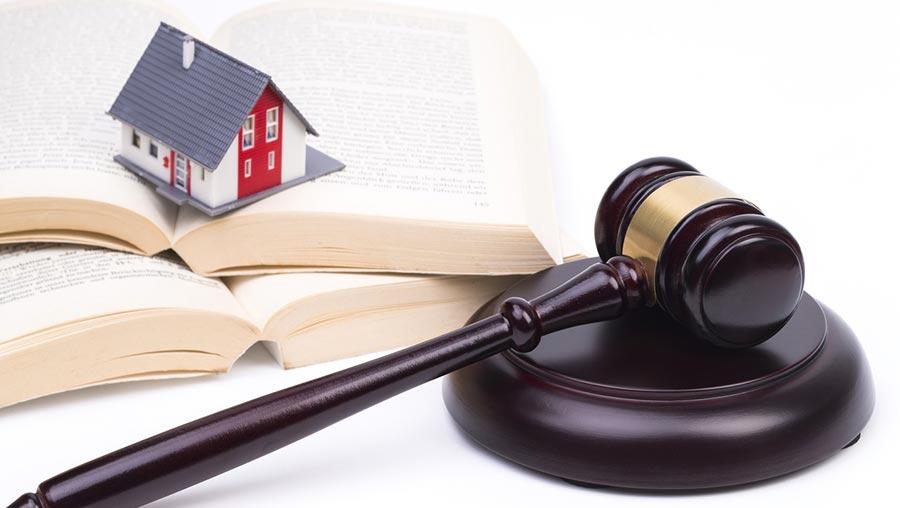 закон о недвижимости
