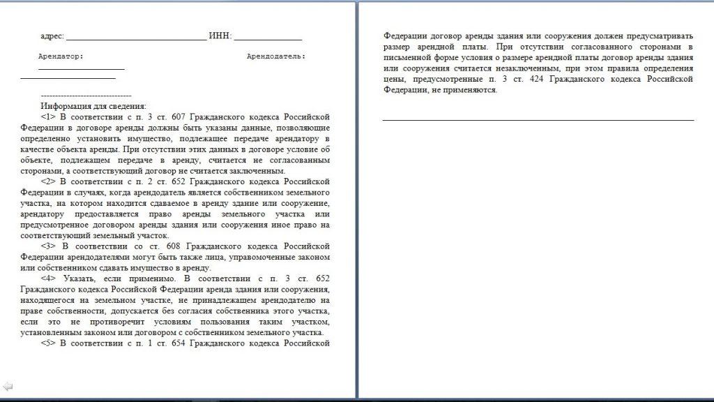 77metrov.ru